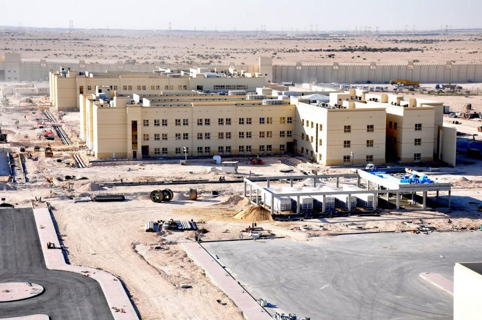 fort of al wajbah